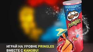 Акция от Pringles, Kanobu «LEVEL PRINGLES»