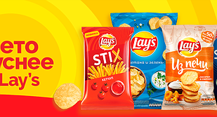 Акция от Lay's в магазинах АЗС BP «Лето вкуснее с Lay's в сети АЗС BP»