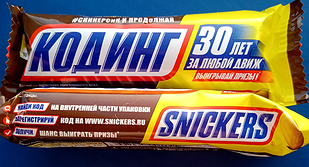 Акция от Snickers «Snickers - 30 лет за любой движ»
